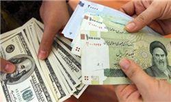 فروش ارز در صرافی ممنوع شد