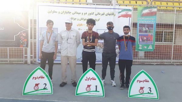 مدال آوری ورزشکاران جانباز و معلول گلستانی در رقابتهای دو و میدانی کشور