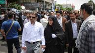 فرزند مقام معظم رهبری در راهپیمایی روز قدس+ تصاویر