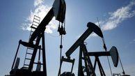 قیمت جهانی نفت (۹۸/۱۲/۲۱)