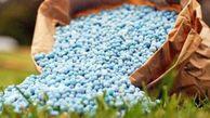 تامین بیش از ۳ هزار تن کود در گلستان