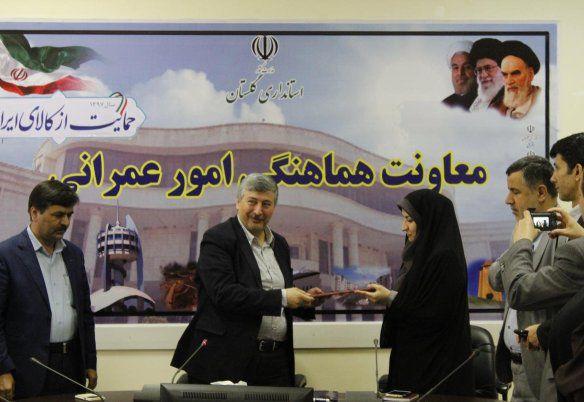 طیبه خلیلی مدیرکل دفتر امور شهری و شوراهای استانداری گلستان شد