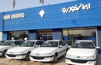 فروش فوری و اعتباری ۲ محصول ایران خودرو از فردا + جدول