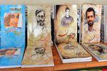 بازگشایی نخستین نمایشگاه لوازم التحریر ایرانی – اسلامی در کردکوی+تصاویر