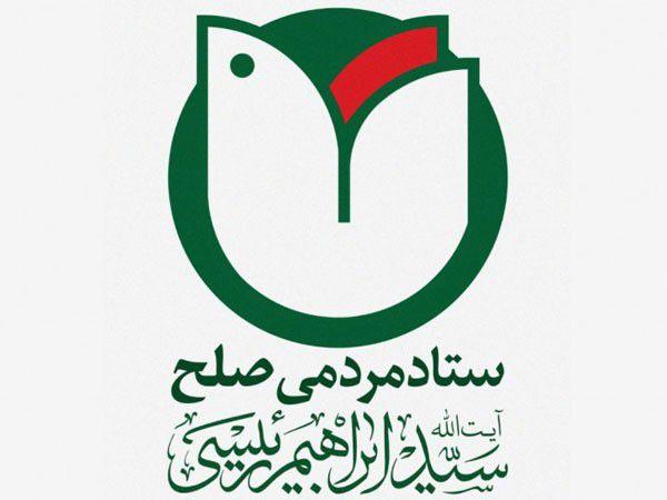 اعلام حمایت ستاد مردمی صلح استان گلستان از آیت الله رئیسی