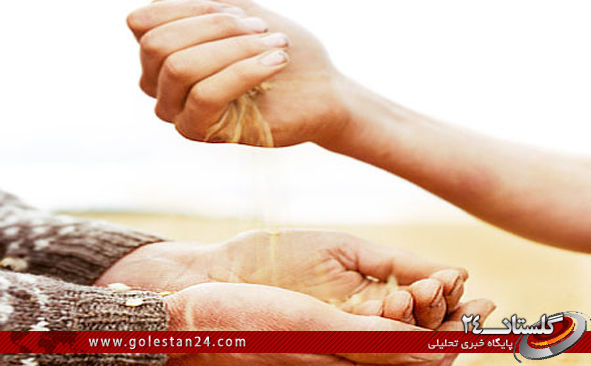 رزق و روزی حلال