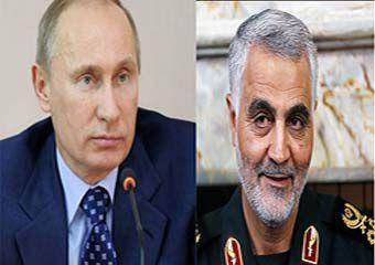 ماجرای تماس تلفنی پوتین با سردار سلیمانی
