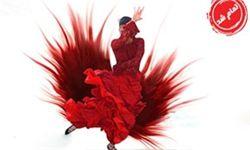 دعوتید به مجلس رقص، این بار به نفع کودکان سرطانی!