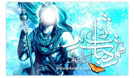 دانلود مولودی میلاد حضرت ابوالفضل العباس (ع)