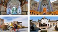 واکنش سفیر چین در ایران به تهدید اماکن فرهنگی ایران توسط ترامپ + عکس