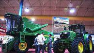 نمایشگاه ماشینهای کشاورزی و سیستمهای آبیاری در گرگان
