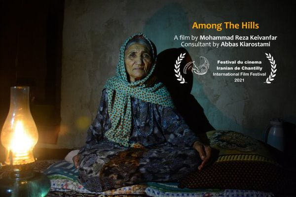 «در میان تپه ها» نامزد جایزه جشنواره شانتی فرانسه