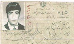 اسناد و دستنوشتههای شهید حسین خاناحمدی منتشر میشود