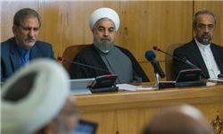 کشف «جرم» جدید احمدینژاد! +عکس