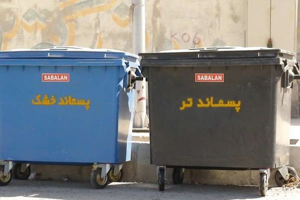 طلسم تفکیک زباله از مبدا در گرگان/کلید گشایش در دست سازمان پسماند