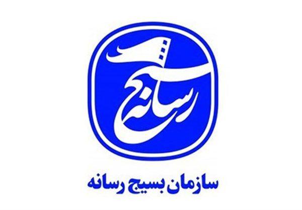 حماسه سوم خرداد تا حماسه 28 خرداد و انتخابات