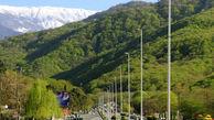 پارک جنگلی ناهارخوران در شهر گرگان