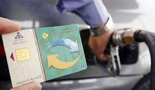 طرحی که جایگزین کارت سوخت بنزین شد
