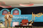 سومین اجلاس ملی «فصل وصل» در مشهدمقدس آغاز به کار کرد+تصاویر
