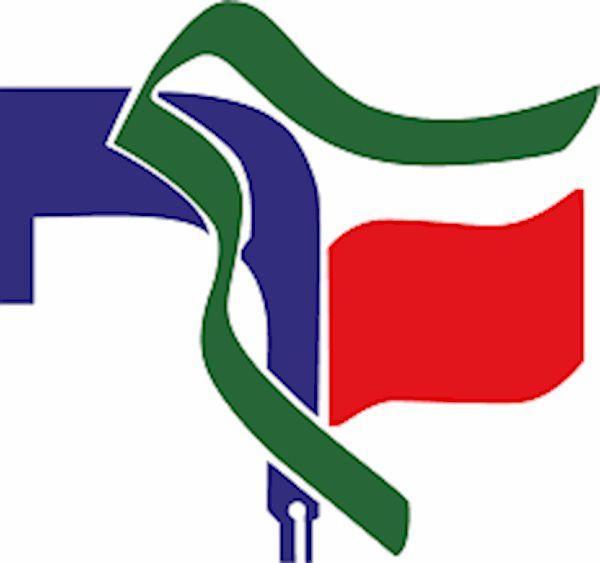 موضعگیری صریح نخبگان بسیج دانشجویی دانشگاههای استان گلستان  به لوایح استعماری