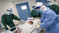 ۴۷۲بیمار مبتلا به کرونا درمراکز درمانی گلستان بستری هستند