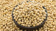 توصیه هایی برای عملکرد بهتر مزارع سویا به کشاورزان