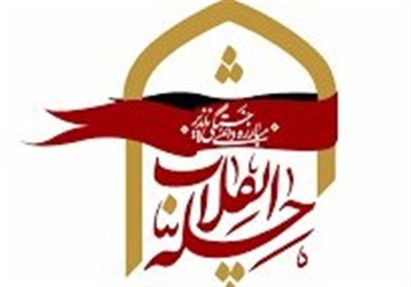 ۴۰ چهره شاخص انقلابی استان گلستان در چله انقلاب اسلامی معرفی میشوند