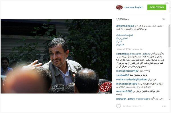 عکس/ روز قدس در اینستاگرام احمدینژاد