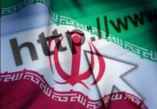 شبکه ملی اطلاعات ایران رونمایی شد