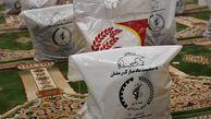 ۳۰ هزار بسته معیشتی در ماه مبارک رمضان در گلستان توزیع می شود