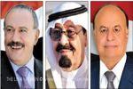 نامه سرگشاده به ملک عبدالله، پادشاه فقید عربستان