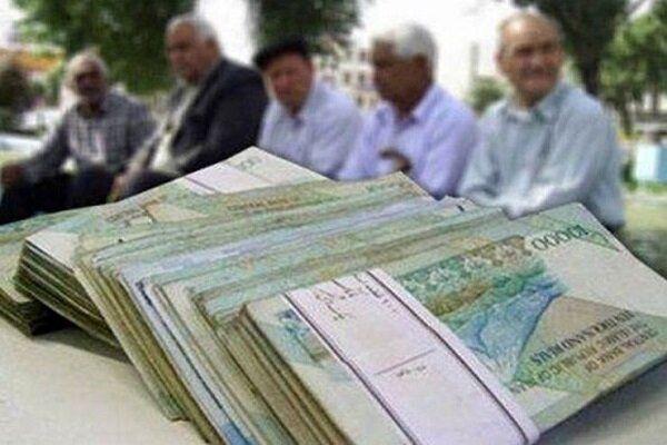 افزایش حقوق و دستمزد بازنشستگان از اول مهر