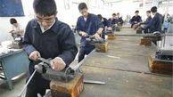 آموزش های فنی و حرفه ای  مصداق عینی اقتصاد مقاومتی است