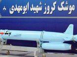 دلگرمی پرسنل پایانه نفتی به موشکهای خلیجفارس و ابومهدی