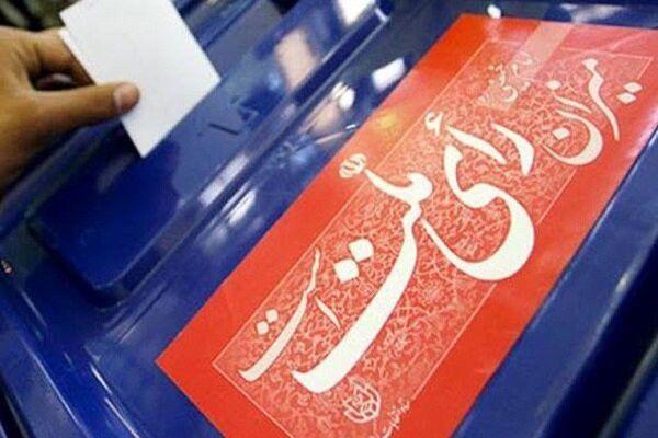 اسامی نهایی داوطلبان انتخابات شوراها هفتم اردیبهشت اعلام می شود