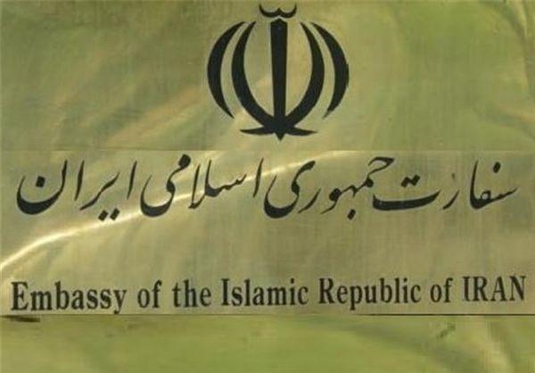 تیراندازی در نزدیکی سفارت ایران در آنکارا
