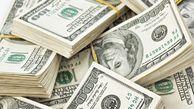 نرخ ارزهای دولتی اعلام شد / نرخ یورو افزایش یافت/ دلار ثابت ماند