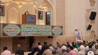 نماز جمعه را نباید سبک شمرد