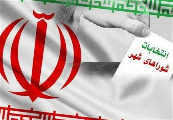 نام نویسی بیش از ۶ هزار نفر در انتخابات شوراها استان گلستان طی 6 روز