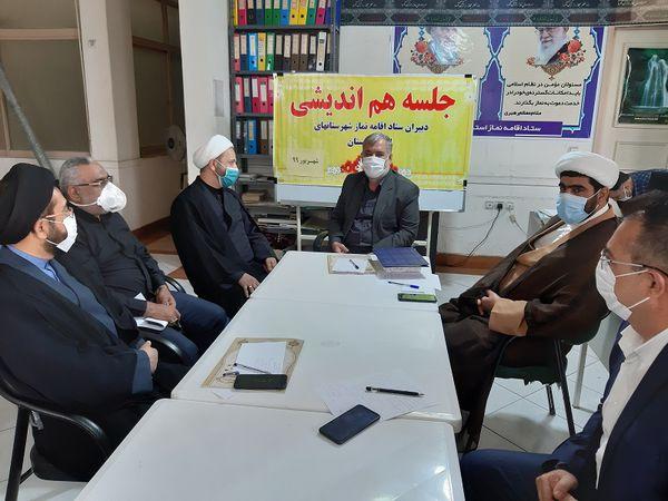 جلسه هم اندیشی دبیران ستاد اقامه نماز شهرستانهای استان گلستان برگزار گردید