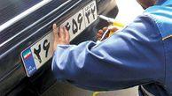 نوبت دهی در مراکز خدمات خودرویی گلستان
