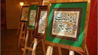 آیین گشایش نمایشگاه «شاعر خط ها» برپا شد