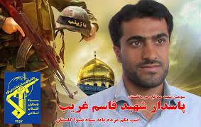 مراسم هفتمین روز سومین شهید مدافع حرم استان گلستان