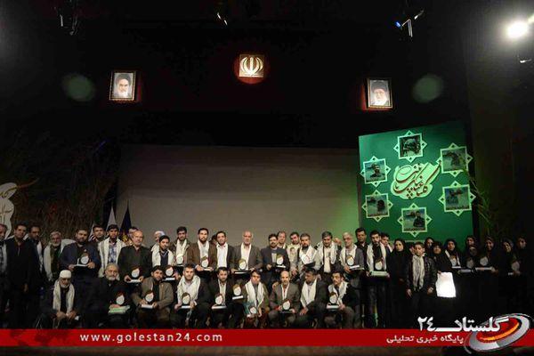 آیین اختتامیه اولین جشنواره رسانه ای شهدای غواص و مدافع حرم استان گلستان برگزار شد