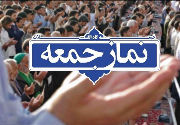نماز جمعه بستری برای خنثی سازی توطئه های دشمنان/ضرورت جذب جوانان در نماز جمعه