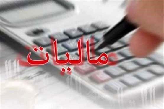 بخشودگی جرایم مالیاتی برای حمایت از تولیدیها