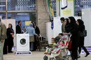 مشکل جامعه ایرانی با اقتصاد مقاومتی چیست؟