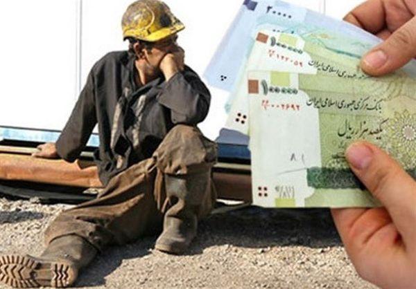 تسریع پرداخت عیدی کارگران در دستور کار کارفرمایان قرار گیرد
