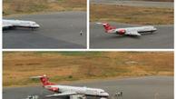 برنامه پرواز فرودگاه بین المللی گرگان، دوشنبه بیست و نهم مهر ماه