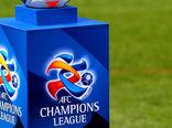 درخواست موقت AFC از ایران؛ فعلا کوتاه بیایید!